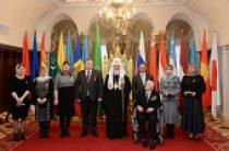 Святейший Патриарх Кирилл вручил церковные награды судьям Арбитражного суда г. Москвы