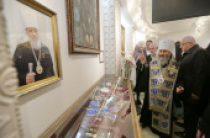 В Киеве открылся музей памяти Блаженнейшего митрополита Владимира (Сабодана)
