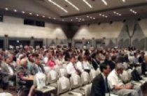 Представители ОВЦС приняли участие в конгрессе Международного совета исследований Восточной и Центральной Европы
