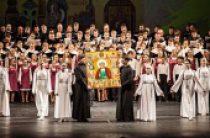 В Мариинском театре прошел спектакль «Наследники князя Владимира: линия времени»