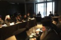 Завершилось заседание Специальной межправославной комиссии по подготовке Всеправославного Собора