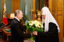 Президент Российской Федерации В.В. Путин поздравил Святейшего Патриарха Кирилла с днем рождения