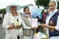 В день памяти прмц. Елисаветы Феодоровны в Алапаевске прошел праздник «Белый цветок»
