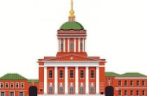 Российский православный университет проведет III олимпиаду школьников «В начале было Слово…»
