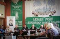 В Издательском Совете пройдет заседание осенней сессии X Оптинского форума
