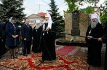 Предстоятель Русской Церкви освятил в Ульяновске стелу в память о Патриархе Сергии
