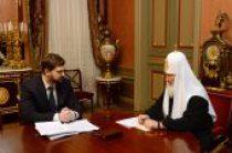 Святейший Патриарх Кирилл встретился с руководителем Федерального агентства по делам национальностей И.В. Бариновым