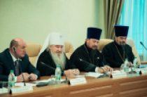 В столице Татарстана прошла научная конференция, посвященная 10-й годовщине издания Нового Завета на языке кряшен