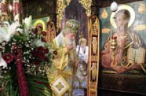 В Болгарии отметили 70-летие Святейшего Патриарха Неофита