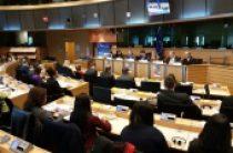 В Брюсселе представитель Русской Церкви принял участие в работе круглого стола, посвященного Международному дню прав человека