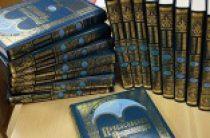 Вышел в свет 39-й алфавитный том «Православной энциклопедии»