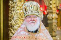 Предстоятель Русской Церкви поздравил почетного настоятеля Богоявленского кафедрального собора г. Москвы протопресвитера Матфея Стаднюка с 90-летием со дня рождения