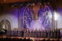 Проект «К 500-летию со дня преставления преподобного Иосифа Волоцкого» завершился праздничным концертом в Храме Христа Спасителя