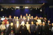 В Кельне открылся XIV Съезд православной молодежи Германии