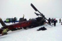 Святейший Патриарх Кирилл выразил соболезнования в связи катастрофой вертолета МИ-8 в Туруханском районе Красноярского края