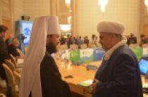 Председатель ОВЦС Московского Патриархата провел пленарное заседание международного форума «Религия и мир»