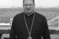 Клирик города Киева священник Роман Николаев скончался от полученных огнестрельных ранений