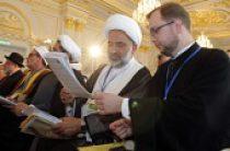 Представитель Церкви принял участие в международном исламском форуме в Санкт-Петербурге