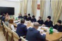 Состоялось четвертое заседание рабочей группы Минобрнауки России и Синодального отдела религиозного образования и катехизации