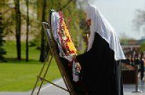 Святейший Патриарх Кирилл возложил венок к могиле Неизвестного солдата у Кремлевской стены
