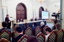 В Москве прошел круглый стол «Нравственные и ценностные основы современного государства и права»