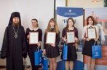Состоялось награждение победителей III школьной олимпиады Российского православного университета «В начале было Слово…»