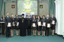 И.о. председателя Синодального отдела по взаимодействию с правоохранительными органами принял участие в награждении работников Федеральной службы судебных приставов России