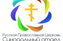 Общегерманский Координационный центр молодежного служения запустил сайт в Интернете