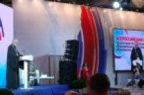 Священнослужитель Русской Православной Церкви принял участие во Всероссийском конгрессе проректоров по воспитательной работе высших учебных заведений