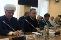 Состоялось расширенное заседание Комитета Государственной Думы по делам общественных объединений и религиозных организаций