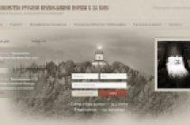 В Соловецком монастыре состоялась презентация интернет-проекта «Духовенство Русской Православной Церкви в XX веке»