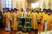 Святейший Патриарх Кирилл совершил освящение Троицкого собора Борисоглебского Аносина монастыря и возглавил хиротонию архимандрита Фомы (Мосолова) во епископа Жигулевского