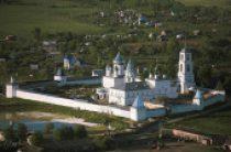 В составе Ярославской митрополии образована Переславская епархия