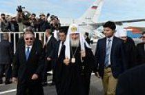 Святейший Патриарх Кирилл прибыл на Кубу