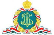 Святейший Патриарх Кирилл выразил соболезнования королю Саудовской Аравии в связи с трагедией в Мекке