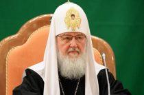 Папа римский выразил желание встретиться с Патриархом Кириллом