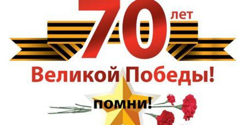 Лев Лещенко — День победы!