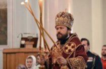 С Божественной литургии начались торжества по случаю 70-летия Отдела внешних церковных связей Московского Патриархата