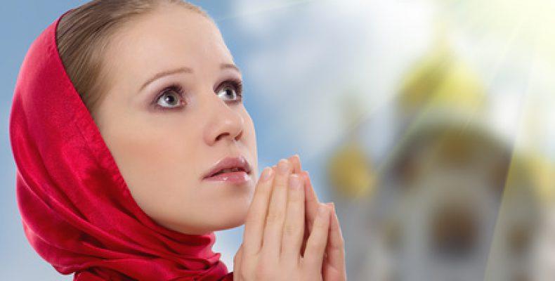 В церковь: с душой или с накрашенными губами?