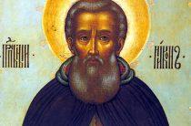 В день памяти преподобного Никона Радонежского