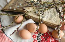 Почему праздник называется Пасха?