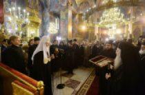 Святейший Патриарх Кирилл посетил храм святителя Григория Паламы в Салониках