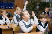 Причины зарождения христианской традиции воспитания