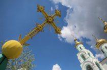 О разных политических смыслах церковно-исторических дат между Россией и Украиной