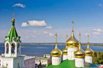 Современное Православие в России