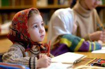 ЛНР готовится к преподаванию в школах основ православия