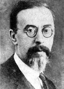 Русский философ