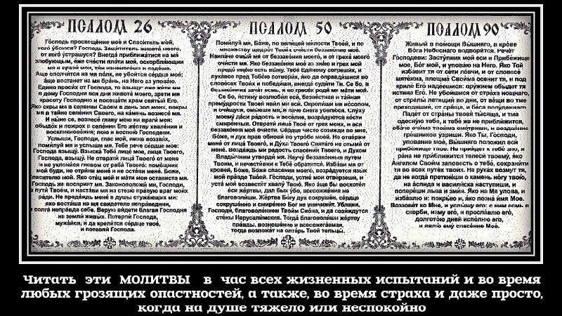 Вера православная - Правило схиархимандрита Виталия
