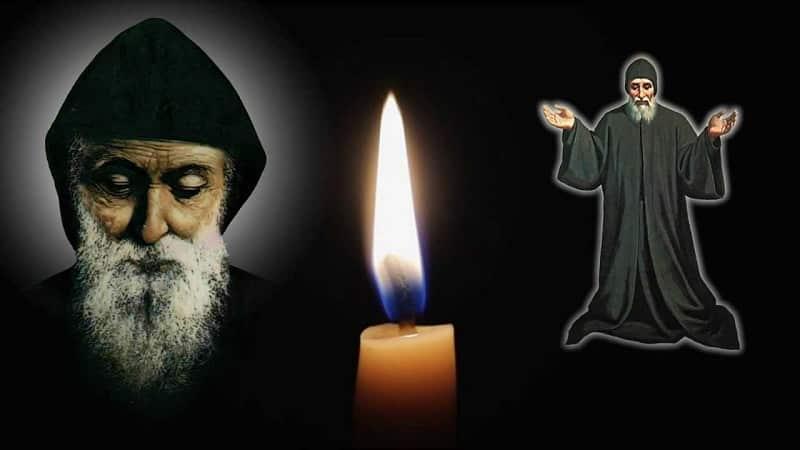 святой шарбель молитва исцеления