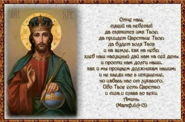 молитва о здравии мужа николаю чудотворцу